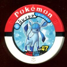 "POKEMON JETON COIN NEUF NEW ""COUNTER"" - N° P GIVRALY グレイシア GLACEON"