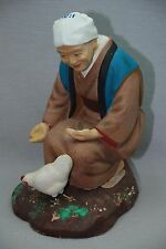 RARE VTG Japanese Hakata Urasaki Doll Grandmom Elder Woman Feeding Chicken 10""