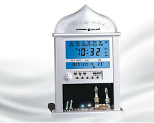 Al Harameen Azan Clock Islamic Prayer Clock Muslim Clocks #4004