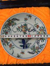 Kiln plate Qing Emperor Yongzheng years  Chinese Antique