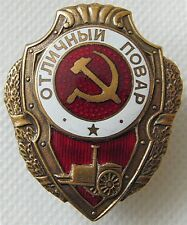 Excellent Cook - USSR Russian Army Metal Badge Award