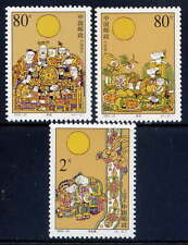 CHINA PRC Sc#3234-6 2002 2002-20 Mid-Autumn Festival MNH