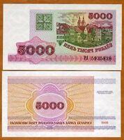 Belarus, 5000 (5,000) Rubles, 1998, EX-USSR, P-17, UNC