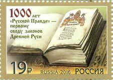 """RUSSIA 2016, """"Russian Truth"""" First Code of Laws of Ancient Rus', MNH"""