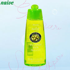 naive☆Kracie Japan-Deep Clear Oil Cleansing Makeup Remover with Olive Oil 170mL