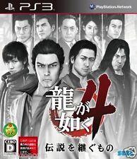 Used PS3 Ryu ga Gotoku 4 YAKUZA SONY PLAYSTATION 3 JAPAN JAPANESE IMPORT