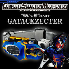 COMPLETE SELECTION MODIFICATION Kamen Rider Kabuto GATACK Zecter Belt Bandai