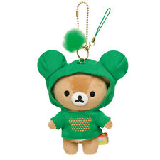 Authentic San-X Hoodies Rilakkuma Plush Which Color Do You LIke Charm - Green