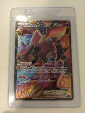 Pokemon XY11 Fever Burst Fighter Volcanion EX 055/054 SR 1st Japanese PSA 10?