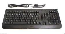 Dell 0T219D Slim and Sleek Multi-Media USB US Keyboard L20U