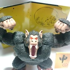 Dragon Ball Z 6in. PVC figure - 2015 Banpresto Dragonball Z ~ Great Ape Figure ~