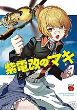NEW Shidenkai no Maki Vol.7 Japanese Ver. Manga Comic Takeshi Nogami