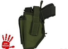 Russian Pouch holster left southpaw  Walther Colt 1911 molle airsoft olive