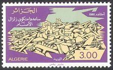 L'Algeria sisma del 1980 fondo di assistenza / edifici / disastro / benessere IV (n41397)