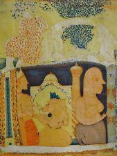 Anne HÄUPL (*1943) - abstrakte Erotik Farb Radierung 1976: IM TRAUMKÄFIG