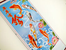 KOI CARP FISH BAMBOO WALL SCROLL PERSONALISED NAME JAPANESE CHINESE ENGLISH 5-4