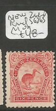 New Zealand Bird SG 265 MOG (2cpr)