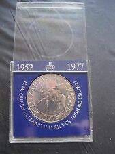 1952 1977  BOXED QE11 SILVER JUBILEE CROWN COIN -  TSB ISSUE