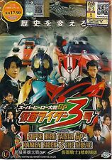 SUPER HERO TAISEN GP: KAMEN RIDER 3 THE MOVIE JAPANESE ANIME DVD + FREE SHIPPING