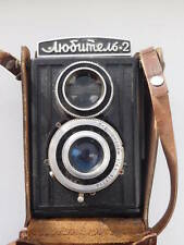 Lomo LUBITEL 2 Russian DSLR Camera USSR GOMZ first version ZT-5 RARE