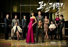 Royal Family Korean Drama DVD (4 DVDs)