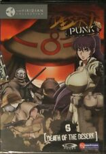 DESERT PUNK 6 DEATH of the DESERT 4 Episodes + Extras Gonzo/FUNimation SEALED