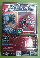 MEGA BLOKS BATTLE STRIKERS METAL XS TURBO TOPS : REBELON TEAM PALADIN #29782