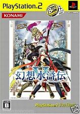 Used PS2 Genso Suikoden V SONY PLAYSTATION JAPAN IMPORT