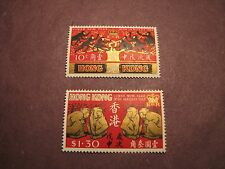 Hong Kong Scott# 237-38 Lunar New Year 1968 MH C35