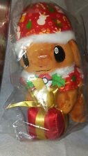 Eevee Christmas Poncho Present 2016 USA Pokemon Center Stuffed Plush Doll- New!