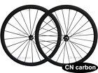U Shape 38mm clincher carbon fiber bike wheelset 20.5mm,23mm,25mm rim width