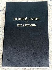 Russian New Testament and Psalms, Synodal Version, Black Paperback, Large Print