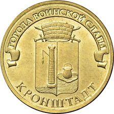 10 Rubel 2013 - Russland - Kronstadt