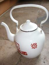VINTAGE FRENCH ENAMEL KETTLE CHINE GENEVIEVE LETHU FRANCE KITCHENALIA K9910