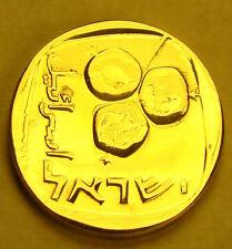 NLM KM#25 5 Agorot Agora Israeli Israel Coin from the Agorah Series Holy Land