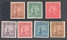 China 1942 PaiCheng 1st Pt. SYS (Impf 7v Cpt ) MNH