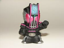SD Kamen Rider Decade Figure from Agito Set! (Masked) Kids Ultraman