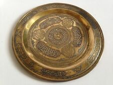 Antique Islamic Brass Plate Silver And Copper Inlaid Inscribed