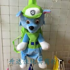 Cartoon Plush Puppy doll backpack bag dog patrol doll plush toys paw patrol