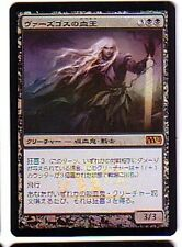 MTG 2X JAPANESE PROMO DCI FOIL BLOODLORD OF VAASGOTH MINT M12