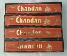 Balaji CHANDAN Incense Sticks: 4 x 15 Gram Boxes, Total 60 (Mysore Sandalwood)