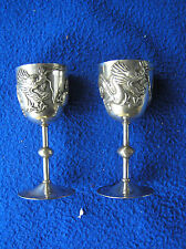 Pair of  Chinese export dragon sterling silver cups 80 g