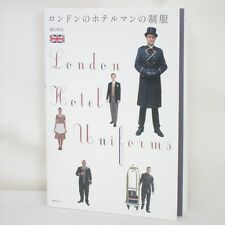 LONDON HOTEL UNIFORM Art Design Book Pictorial Manga Kakikata SK46*