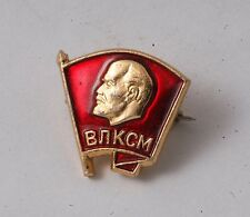 "9/16"" Soviet Pin Lenin VLKSM KomSoMol Member Red Banner Youth badge Communist"