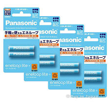 New 8 Panasonic Eneloop Lite Batteries AAA 5000 Times Rechargable Battery 550mAh