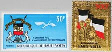 UPPER VOLTA OBERVOLTA 1970 319-20 234 C88 10th Independence Ann Coat of Arms MNH