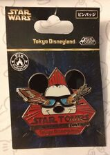 Mickey Mouse Star Tours Tokyo Disneyland TDL The Adventures Continue Disney Pin