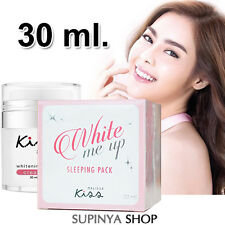 30 ml MALISSA KISS White Me Up Sleeping Pack Collagen Cream Mask + Tracking