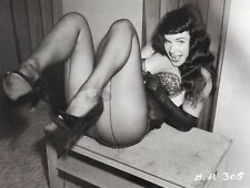 BETTIE PAGE 8x10 PHOTO