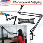 Mic Microphone Suspension Boom Scissor Arm Stand Holder for Studio Broadcast AP